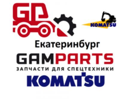 Купить запчасти Komatsu в Екатеринбурге.