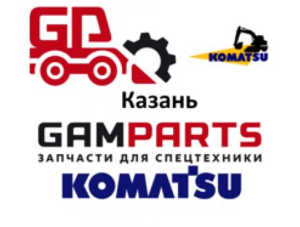 Купить запчасти Komatsu в Казани.