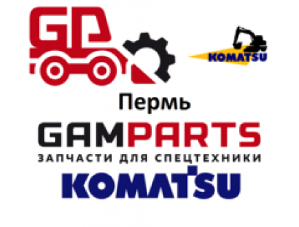 Купить запчасти Komatsu в Перми.