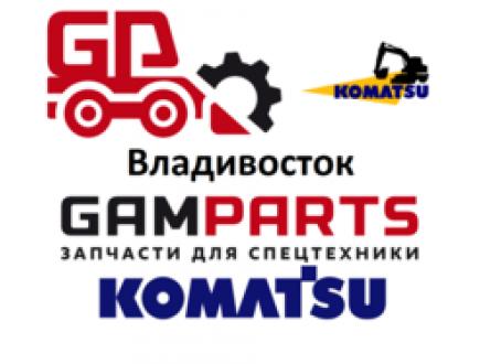 Купить запчасти Komatsu во Владивостоке.